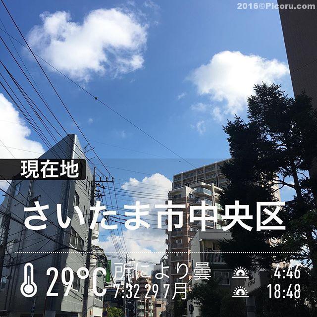 朝からすでに暑い