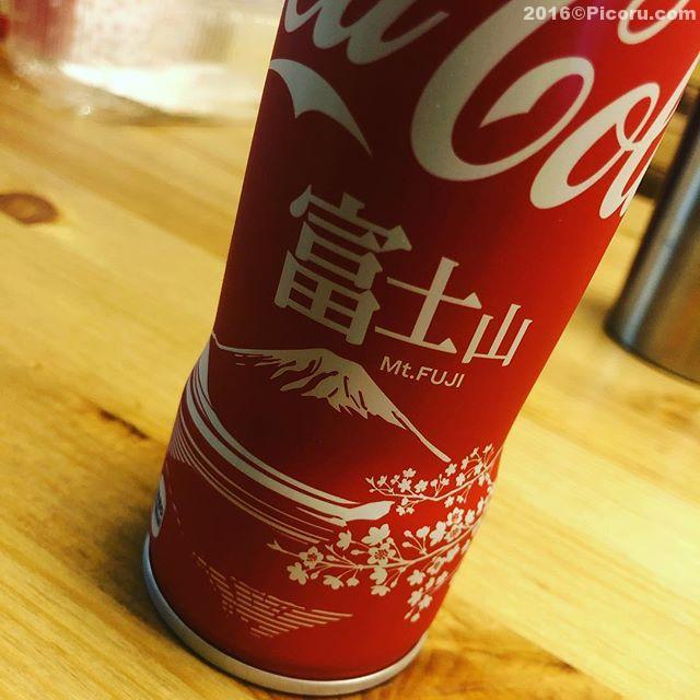 富士山ゲット!#地域限定コーラ