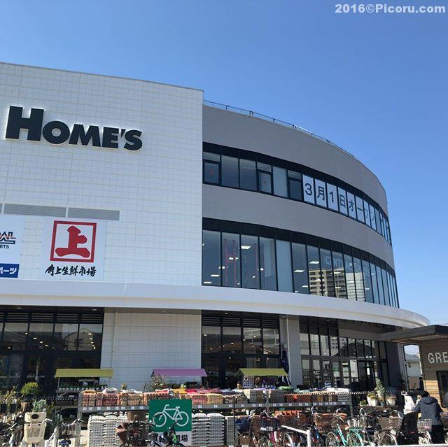 昨日オープンしたので早速来ました。綺麗で良いね〜#日本スピッツ#犬バカ#日本犬#spitz#さいたま市#与野